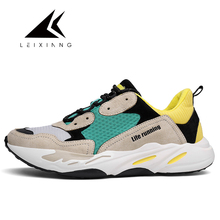 Super Light Men Running Shoes Breathable Women Athleltic Shoes Brand Sneakers Trainer Sport Shoes Zapatillas Running Hombre