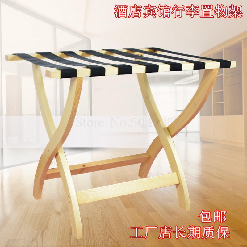 Гостиничная мебель для отеля багажные стеллажи прикроватная тумбочка для спальни складной домашний пол вешалка для одежды дерево