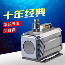 цена на Multifunction aquarium fish tank submersible pump model HQB-3500 Voltage 220V Power 85W head 3.5m flow 3000L / H