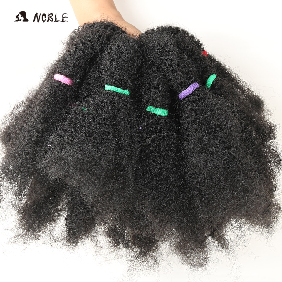 Noble Synthetic Hair Kinky Curl For Black Women 100% Kanekalon Firber 9 Color 5pcs/lot Machine Double Weft Bundles 120g