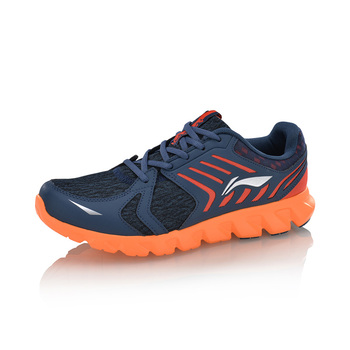 Element Running Shoes 1