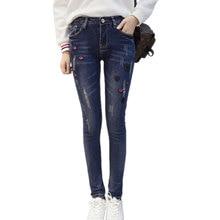 Плюс Размер 5XL Толстые Зимние Губы Вышивка Высокая Талия Рваные джинсы Женские Шаровары Boyfriend Тощий Джинсы Жан Femme