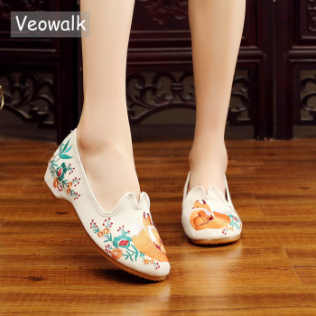 Casual Canvas Embroidered Ballet Flats Shoes