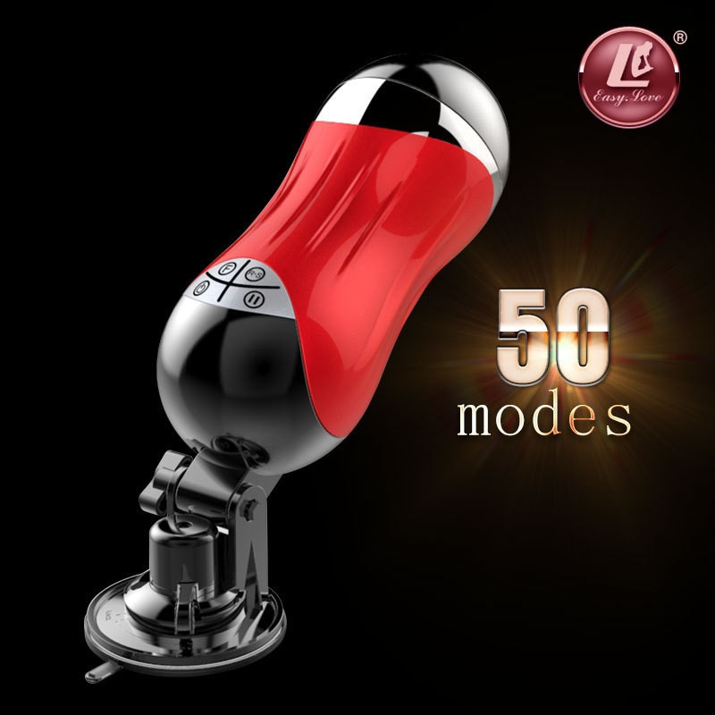 Easy-Love-Piston-Male-Masturbator-Thrusting-Hands-Free-Masturbator-10-Modes-5-Speed-Telescopic-Sex-Machine (4)