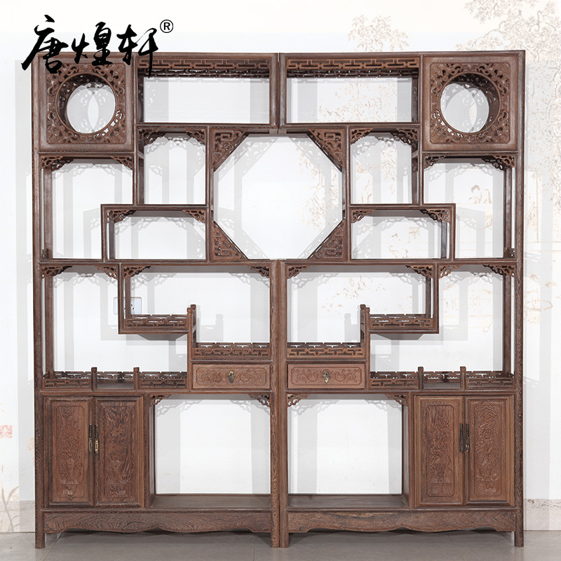 Tang Huangxuan Mahogany Wooden Bat Shelf Wood Antique Curio Shelves Chinese Antique Frame