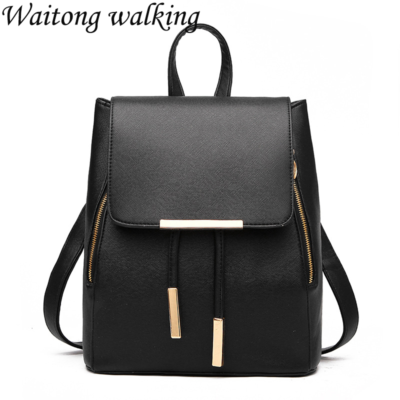 2017 New Women Casual Backpacks PU leather Girls Canday Color School Bags mochilas Shoulder Bag B01