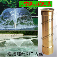 1 inch copper head pond fountain head low landscape flower fountain water garden sprinkler car spray nozzle