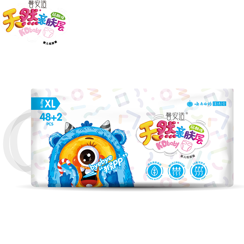 48 Pcs/Lot Infant Cute Baby Diaper XL Code 48+2 Ultra-Thin Dry Breathable Pull-On Training Pants Baby Disposable Nappy Changing48 Pcs/Lot Infant Cute Baby Diaper XL Code 48+2 Ultra-Thin Dry Breathable Pull-On Training Pants Baby Disposable Nappy Changing