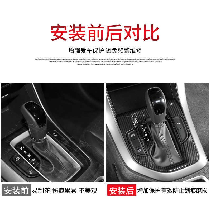 ที่มีคุณภาพสูง ABS คาร์บอนไฟเบอร์ภายใน trim เลื่อม, แผงหน้าปัด trim สำหรับ Hyundai IX35 2018 2019 รถจัดแต่งทรงผมรถครอบคลุม