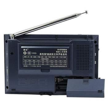 Радиоприемник TECSUN R-9700DX, FM/SW/MW 4
