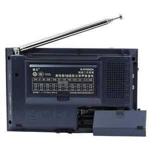 Image 4 - TECSUN R 9700DX Fm Radio Original Guarantee SW/MW High Sensitivity World Band Radio Receiver With Speaker Portable Radio