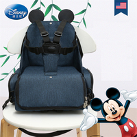 Disney многофункциональные детские кресла пеленки мешок рюкзак перемещения большой Ёмкость кормящих мешок Baby Care подгузник рюкзак HG63