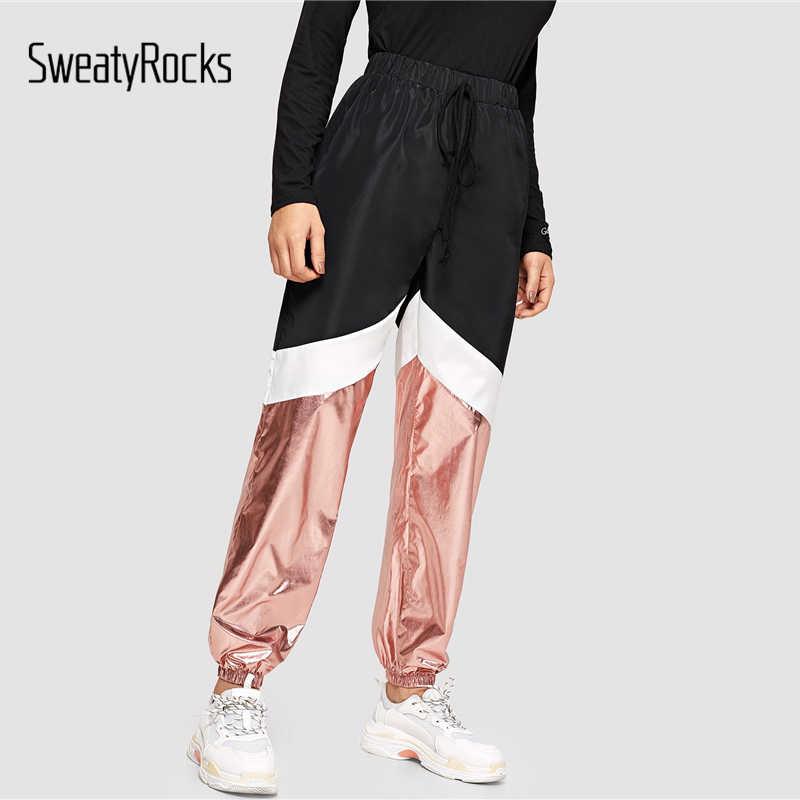 SweatyRocks Colorblock Metallic Panel กางเกงขายาวผู้หญิงเอว Activewear กางเกง 2019 ฤดูใบไม้ผลิ Athleisure กางเกงและกางเกง