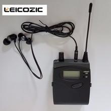 Leicozic приемник для систем в ухо монитор bk2050 SR 2050 sr2050 iem мониторинг беспроводные системы для сцены музыкальный инструмент