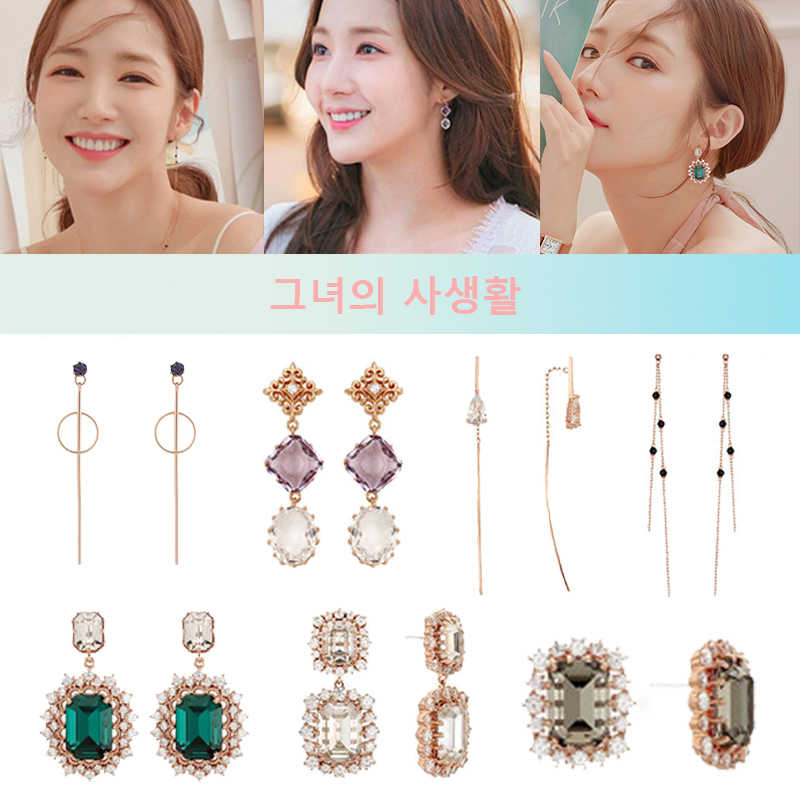 MENGJIQIAO 2019 New Korean TV Star Elegant Crystal Long Trassel Drop Earrings For Women Circle Water Drop Oorbellen Party Jewery