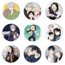 цена на Anime Yuri on Ice Victor Cosplay Badge Yuri Katsuki Plisetsky Cartoon Brooches Pins Collection bags Badges for Backpacks Clothes