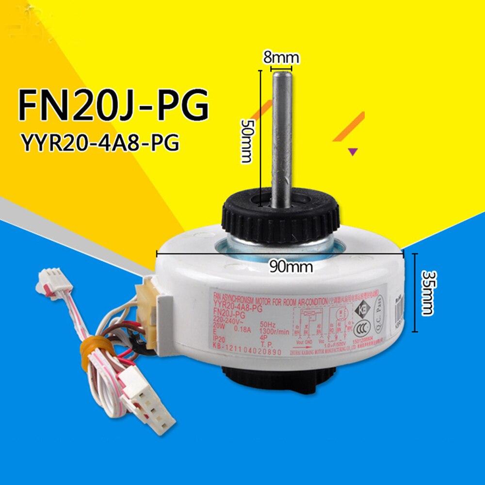 Двигатель для кондиционера Адаптеры AC/DC   
