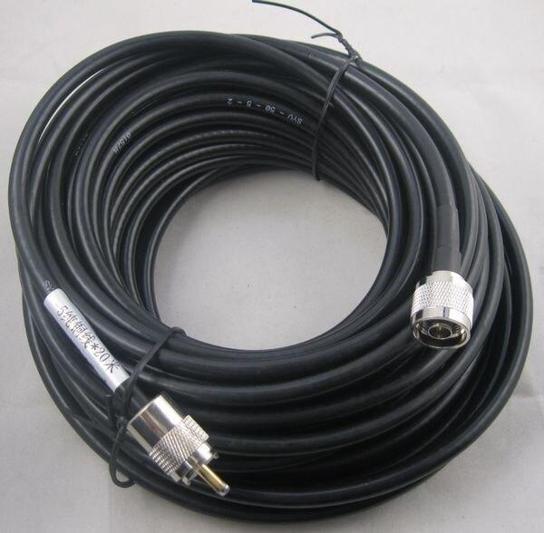 -5 20meters N-J-SL16-J feeder cable dawood n j koran parallel text