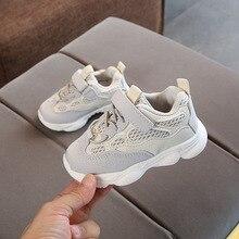 Spring Girls Boys Sport Children Shoes Antislip Soft Bottom Kids