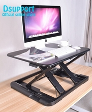 Hot New Ultra thin EasyUp Height Adjustable Sit Stand Desk Riser Foldable Laptop Notebook/Monitor Holder LD04