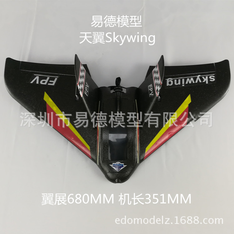 2018 News Yide New Sky Wing SkyWing EPP Material Traverter Electric Remote Control Aircraft Fixed-Wing Air Machine Edition 9107 epp foam fixed wing 4 ch radio control r c aircraft orange black