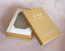 Luxury black eco high grade chocolate packaging box (only need your design or LOGO)