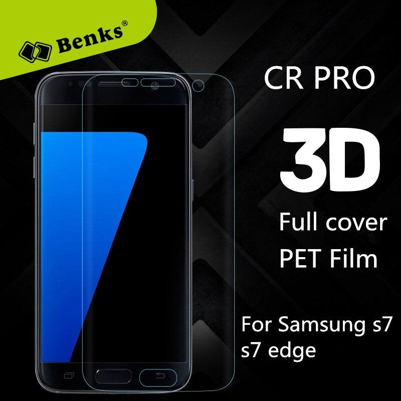 imágenes para Protector de pantalla benks 3d curva de la cubierta completa para samsung galaxy s7 edge vidrio templado película accesorio del teléfono móvil cable de carga
