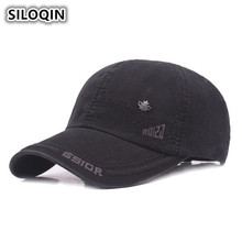 SILOQIN, мужская бейсбольная Кепка из хлопка, s, регулируемый размер, мужская Кепка, Кепка с большим козырьком, брендовая Кепка для папы