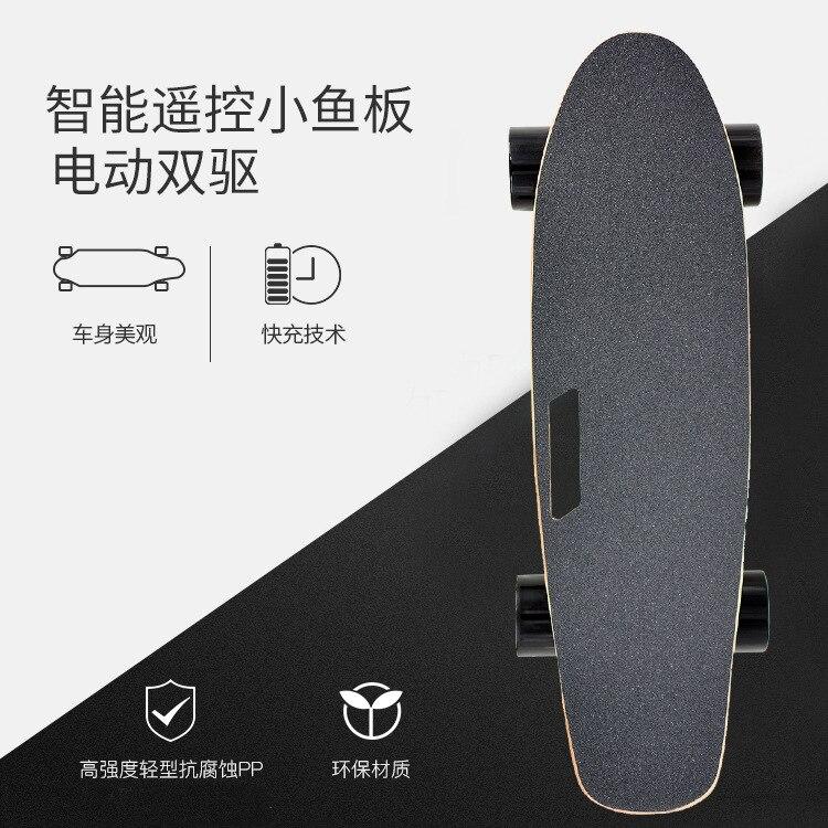 Assiette à poisson électrique outil de skateboard professionnel mode plaque à poisson dynamique simple rocker