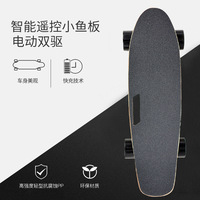 Electric fish plate professional skateboarding tool fashion dynamic fish plate single rocker