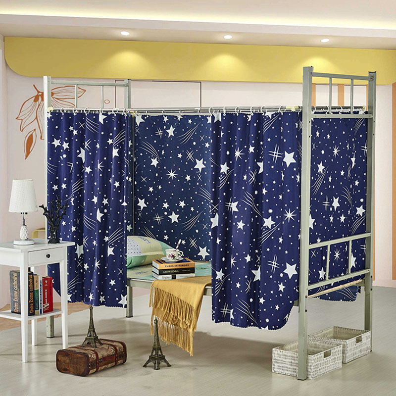 1Pc Bunk Beds Shade Cloth Curtain Curtains Bed Mantle Mosquito Net Student Dormitory Bed Nets, Bed Curtain