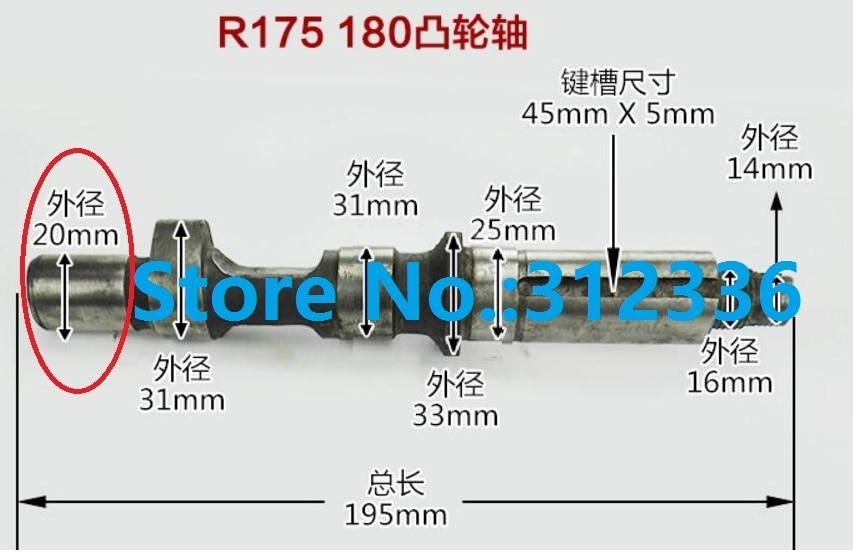 Бесплатная доставка дизельный двигатель R175 R180 20 мм распределительного вала использовать генератор или культиватор костюм Changchai Changfa и кита...