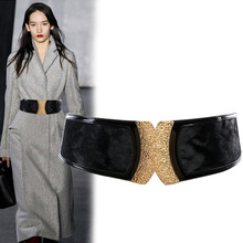 Lady Fashion Waistband Kvinnors Joker Fashion Elastic Down Coat Brett Waistband Leather Horse Hair Trim Belt B-8112