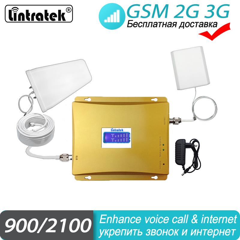Signal Booster 2G 3G Cellular 2100 900 GSM WCDMA Repeater for mobile phone signal amplifier Lintratek with LCD display set#45