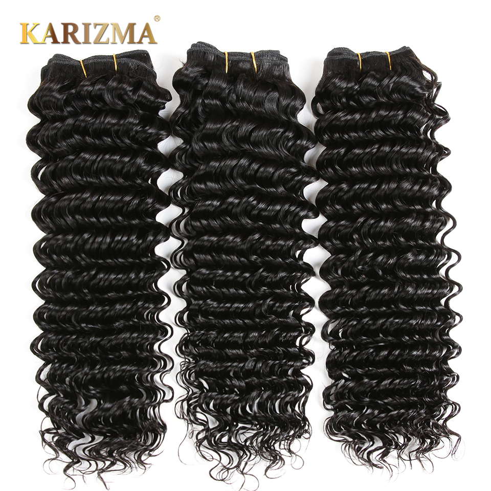 Karizma Brazilian Hair Weave Bundles Deep Wave 3 Pcs Weft Non Remy