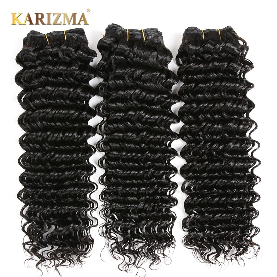 Karizma brasilianska hårvävspapper Deep Wave 3 st. Weft Non Remy - Mänskligt hår (svart)