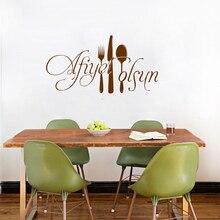 Turkey Kitchen Restaurant Vinyl Wall Art Sticker Turkish Muslim Wall Decals