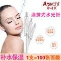ARSYCHLL Moisturizing Whitening Micro Essence Protein Cream Anti-Aging Repair Hydrating Nourishing Beauty Skin Face Care Creams