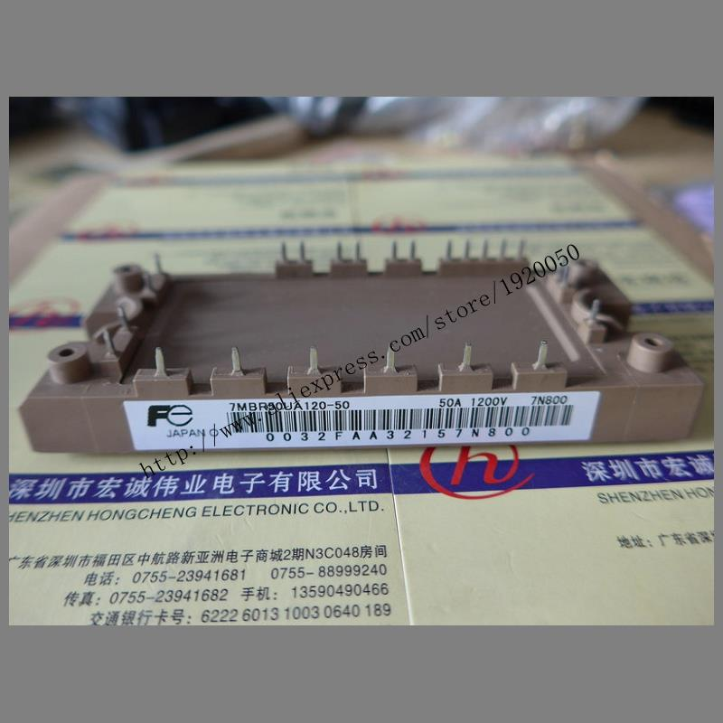 7MBR50UA120 50 module Special supply Welcome to order
