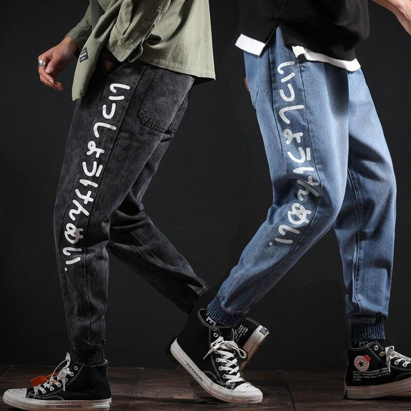 Fashion Streetwear Youth Mens Jeans Jogger Pants Blue Black Color Boot Cut Slim Fit Leg Brand Ankle Banded Pants Tied Jeans Men