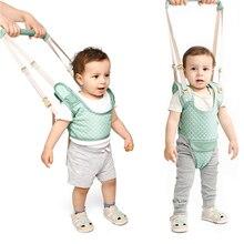 Ходунки для малышей, Детский рюкзак с ремнем, детский ремень для обучения ходьбе, стоячий поводок, ремень с крыльями, 10-36 месяцев