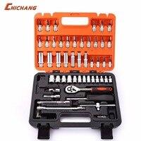 53pcs CR V 1/4 Inch Drive Socket Set,1/4 Inch a sets of tools for repairing car&Motorcycle repair