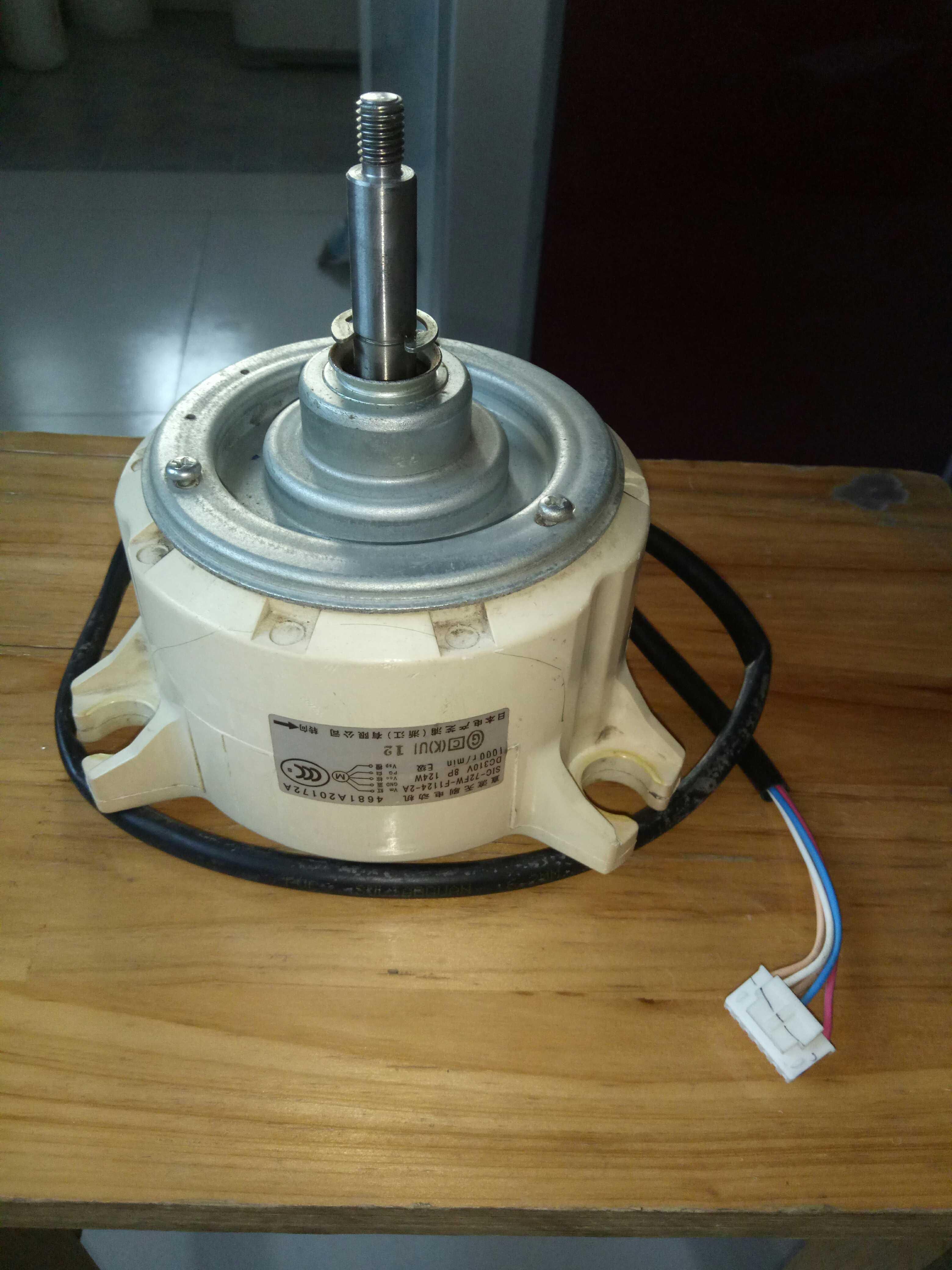 Climatiseur Central DC moteur, SIC-72FW-F1124-2A, 4681A20172A DC310V 8 P 124 W 1000 rpm/min