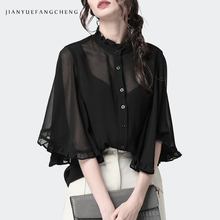 Fashion Bat Wing Sleeved Women Chiffon Black Blouse Stand Ruffled Collar Loose Plus Size 4XL Female Casual Tops With Black Bra bat wing sleeve loose tie dyed blouse