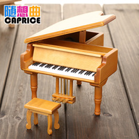 Piano music box, wooden music box Sky City creative birthday gift boutique gift male girlfriend