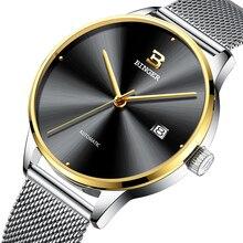 2017 New BINGER Mens Watches Brand Luxury automatic mechanical Men Watch Sapphire Wrist Watch Male relogio masculino 5080M-7