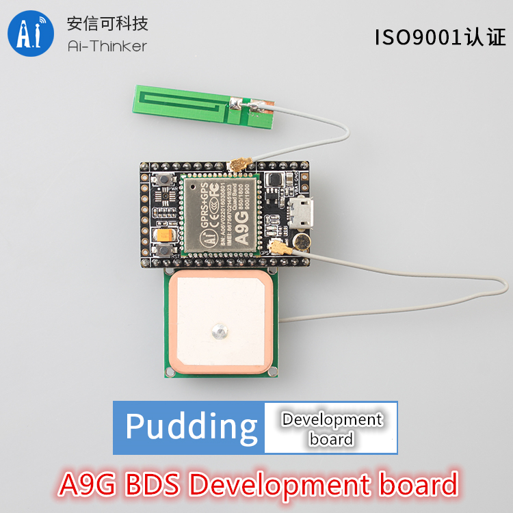 GSM / GPRS + GPS / BDS Development Board A9G Development Board \ SMS \ Voice \ Wireless Data Transmission + Positioning m35 gsm gprs cell phone development board module w voice interface antenna blue
