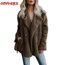 2019autumn winter warm clothing Female jacket plush coat artificial fluffy fleec