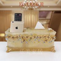 Multifunctional Tissue Box Fashion Remote Control Desktop Storage Box Resin Pumping Paper Box Paper Towel Tube