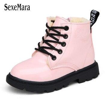 Классические осенне-зимние ботинки «Мартенс» для детей, однотонные водонепроницаемые ботинки из лакированной кожи для мальчиков и девочек...